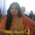 أنا شيماء من قطر 25 سنة عازب(ة) و أبحث عن رجال ل الدردشة