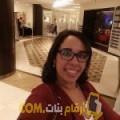 أنا علية من عمان 29 سنة عازب(ة) و أبحث عن رجال ل الحب