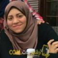 أنا هدى من مصر 33 سنة مطلق(ة) و أبحث عن رجال ل الحب