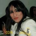 أنا هبة من البحرين 30 سنة عازب(ة) و أبحث عن رجال ل الزواج