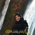 أنا أم ليلى من العراق 36 سنة مطلق(ة) و أبحث عن رجال ل المتعة