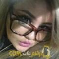 أنا نورس من لبنان 25 سنة عازب(ة) و أبحث عن رجال ل الدردشة