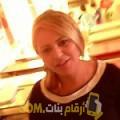 أنا أمينة من تونس 42 سنة مطلق(ة) و أبحث عن رجال ل الدردشة
