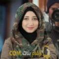 أنا عائشة من الأردن 32 سنة مطلق(ة) و أبحث عن رجال ل الزواج