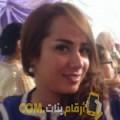 أنا سونة من السعودية 32 سنة مطلق(ة) و أبحث عن رجال ل الحب