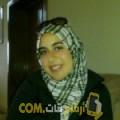 أنا جودية من تونس 25 سنة عازب(ة) و أبحث عن رجال ل التعارف