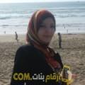 أنا رنيم من البحرين 24 سنة عازب(ة) و أبحث عن رجال ل الحب