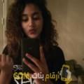 أنا خولة من مصر 23 سنة عازب(ة) و أبحث عن رجال ل المتعة