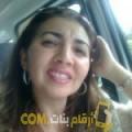 أنا صبرينة من اليمن 50 سنة مطلق(ة) و أبحث عن رجال ل الصداقة