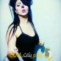أنا منال من اليمن 24 سنة عازب(ة) و أبحث عن رجال ل المتعة