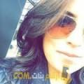 أنا إلينة من لبنان 29 سنة عازب(ة) و أبحث عن رجال ل الحب