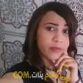 أنا كريمة من عمان 18 سنة عازب(ة) و أبحث عن رجال ل الحب