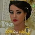 أنا نيرمين من مصر 28 سنة عازب(ة) و أبحث عن رجال ل الصداقة