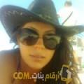 أنا مونية من لبنان 32 سنة مطلق(ة) و أبحث عن رجال ل الزواج