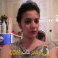 أنا إلينة من فلسطين 24 سنة عازب(ة) و أبحث عن رجال ل الزواج