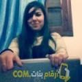 أنا جمانة من البحرين 23 سنة عازب(ة) و أبحث عن رجال ل الزواج