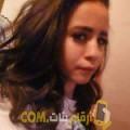 أنا عائشة من البحرين 23 سنة عازب(ة) و أبحث عن رجال ل الحب