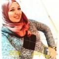 أنا ريهام من فلسطين 28 سنة عازب(ة) و أبحث عن رجال ل المتعة
