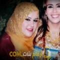 أنا جميلة من تونس 39 سنة مطلق(ة) و أبحث عن رجال ل الحب
