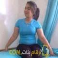 أنا إكرام من البحرين 22 سنة عازب(ة) و أبحث عن رجال ل الحب