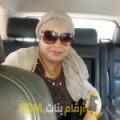 أنا خلود من مصر 38 سنة مطلق(ة) و أبحث عن رجال ل المتعة