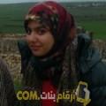 أنا سامية من لبنان 24 سنة عازب(ة) و أبحث عن رجال ل التعارف
