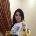 أنا جودية من ليبيا 24 سنة عازب(ة) و أبحث عن رجال ل الزواج