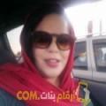 أنا لبنى من الكويت 40 سنة مطلق(ة) و أبحث عن رجال ل الحب