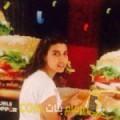 أنا سمية من لبنان 37 سنة مطلق(ة) و أبحث عن رجال ل الدردشة