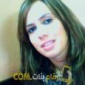 أنا شمس من العراق 35 سنة مطلق(ة) و أبحث عن رجال ل الحب
