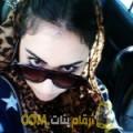 أنا هنودة من البحرين 28 سنة عازب(ة) و أبحث عن رجال ل الدردشة
