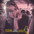 أنا نسيمة من الجزائر 27 سنة عازب(ة) و أبحث عن رجال ل الصداقة