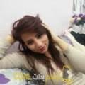 أنا سوسن من اليمن 30 سنة عازب(ة) و أبحث عن رجال ل الدردشة