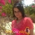 أنا آسية من سوريا 26 سنة عازب(ة) و أبحث عن رجال ل الصداقة