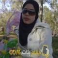 أنا رانية من الإمارات 26 سنة عازب(ة) و أبحث عن رجال ل الحب