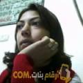 أنا نسرين من تونس 32 سنة مطلق(ة) و أبحث عن رجال ل الدردشة