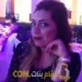 أنا عواطف من تونس 29 سنة عازب(ة) و أبحث عن رجال ل الحب