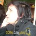 أنا فريدة من البحرين 34 سنة مطلق(ة) و أبحث عن رجال ل الحب