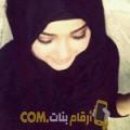 أنا إشراق من اليمن 30 سنة عازب(ة) و أبحث عن رجال ل الصداقة