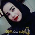 أنا سيلة من الجزائر 22 سنة عازب(ة) و أبحث عن رجال ل الحب