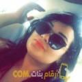 أنا رجاء من الجزائر 24 سنة عازب(ة) و أبحث عن رجال ل الحب