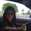 أنا خولة من السعودية 35 سنة مطلق(ة) و أبحث عن رجال ل الدردشة