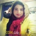أنا نجوى من سوريا 25 سنة عازب(ة) و أبحث عن رجال ل الزواج