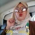 أنا سلمى من عمان 23 سنة عازب(ة) و أبحث عن رجال ل التعارف