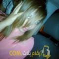 أنا دانية من الإمارات 24 سنة عازب(ة) و أبحث عن رجال ل الدردشة