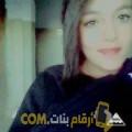 أنا لارة من الجزائر 20 سنة عازب(ة) و أبحث عن رجال ل الزواج