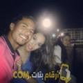 أنا زنوبة من الكويت 24 سنة عازب(ة) و أبحث عن رجال ل الصداقة