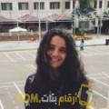 أنا نسرين من ليبيا 19 سنة عازب(ة) و أبحث عن رجال ل المتعة