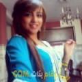 أنا دانية من العراق 23 سنة عازب(ة) و أبحث عن رجال ل الحب