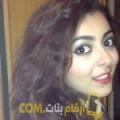 أنا سميحة من فلسطين 26 سنة عازب(ة) و أبحث عن رجال ل الزواج